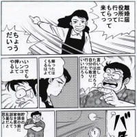 明日天気にな~れ(81)