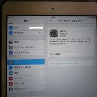 iOS8.1 �Фޤ�����