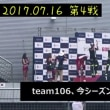Rs: 第4戦