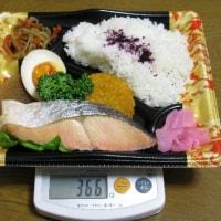 マルヤ 299円鮭弁当Ⅱ