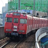 名鉄 大曽根(2014.1.4)迎春系統板6035F