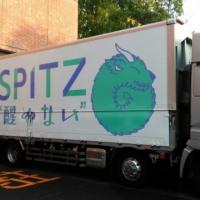スピッツ LIVE 参戦!