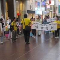 [懐古行列」華やか 17年ぶり復活 神戸まつり  産経新聞報道より