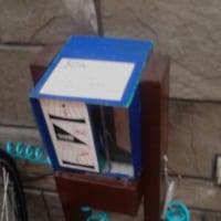 神戸の町は終わっています。自転車に空気をいれようと思ったらどこも有料。パンク修理代は大阪の三倍以上。神戸に観光客が来るわけがない。