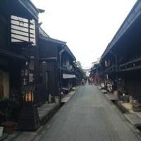 ぷらり高山 2