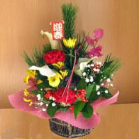 ◆迎春 北の大地からご挨拶いたします・・・・・・・・