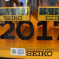 明日は東京マラソン#1