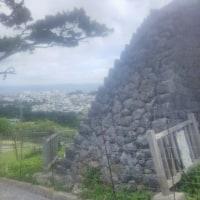 前田の高台
