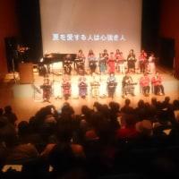 八女のフルスコンサート~初めての音色!?