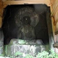 9月26日 神奈川観光3日目・・・箱根