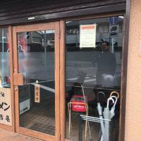 【熟成醤油 古式ラーメン鶴亀@大倉山】新横浜のオフィス近くに見つけた熟成醤油一本のリピートしたくなるラーメン店