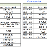 30th Acoustic's