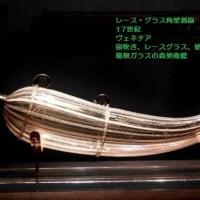 2千年前、ムラーノのガラスが飛んできた!