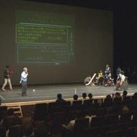 東京パラリンピックに向け障害者スポーツをPR