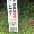 【廃線】旧福知山廃線跡を歩いた(宝塚市)