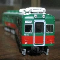 メタボ鉄道有限会社。2015/10/25