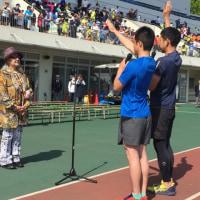 第40回武相マラソン大会