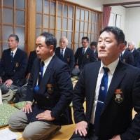 平成29年度 師範会新年総会が行われました