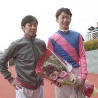 神ってるミルコ!2月だけで重賞5勝目!武幸四郎は20年の騎手生活に終止符。