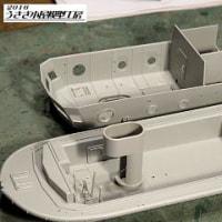 LWS 水陸両用トラクター 2
