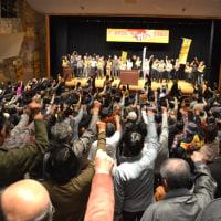 2017年、革命とともに星野奪還を 11・27全国集会を開催 ソウル100万決起の熱気を受け