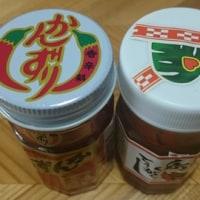 赤唐辛子醗酵食品