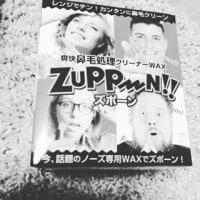 ZUPP~~~~~N!