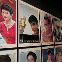 北海道の三大酒精を巡る旅 ~ そのⅡ