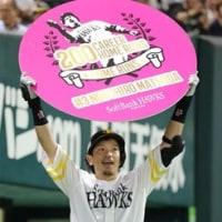 松田やっと通算200本塁打!柳田はパリーグトップの19号弾!