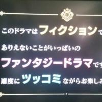 貴族探偵が面白い(*^^*)