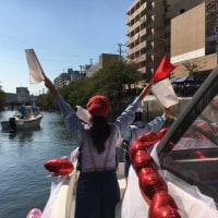 第4回横浜運河パレードが無事終了しました