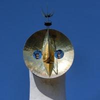 太陽の塔、46歳!