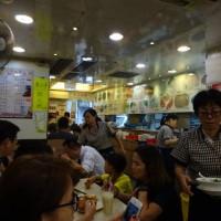 TGIF Part2 ⑦ ~Hung Lee Restaurant~