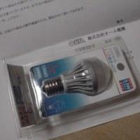 LED電球から液体が。。。