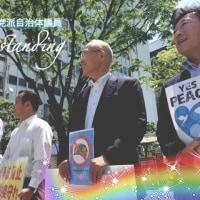衆議院法務委員会での共謀罪法案強行採決に立憲ネット静岡県として抗議声明