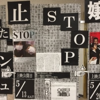 STOP [監督:キム・ギドク]