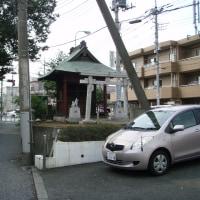 元和泉一丁目 高千穂稲荷神社