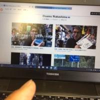 レベル☆マニア・マニア「ジロ・デ・イタリア優勝記念バイク(トリニティ・国内限定3 台)をゲットしました!(動画あります)」