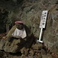 妙義山(中間道)(2016.11.9)