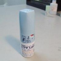 鼻アレルギー:点鼻薬