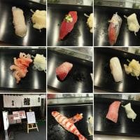 築地 龍寿司