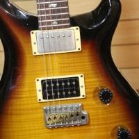 ギター改造 PRS編 その3