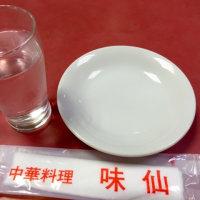 相方と♪味仙で夕ご飯*\(^o^)/*