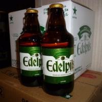 サッポロ☆エーデルピルス 飲みました。