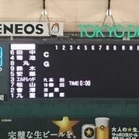 5月27日(土) ファーストストライクから振ってみろよ!!