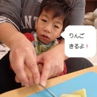調理実習~りんごとバナナのスムージー