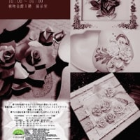 【京都府立植物園】第5回シャドーボックス作品&クラフト展開催のお知らせ(2017年1月20日~29日)