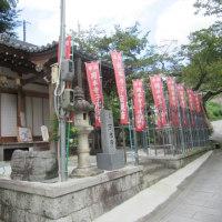 岡本寺 on 2016-10-6