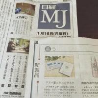 オーガニックトリートメントマスク対象☆期間限定キャンペーン☆