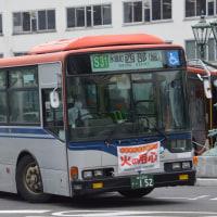 新潟 H152-M
